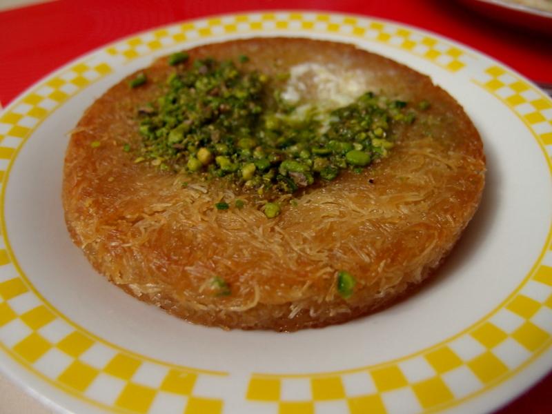 Turkish Cheesecake