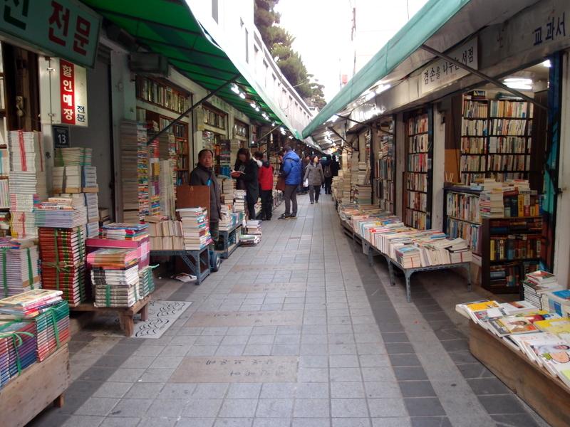 Bosu-dong Book Street